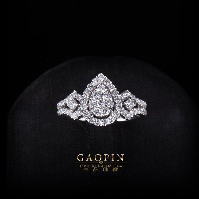 【高品珠寶】設計款《圓鑽》鑽石戒指 求婚戒指 訂婚戒指 情人節禮物  生日禮物 拚鑽 #3583