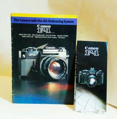 罕有绝版:新舊2代型号Canon F1菲林相機 Catalog(歲月收藏品)