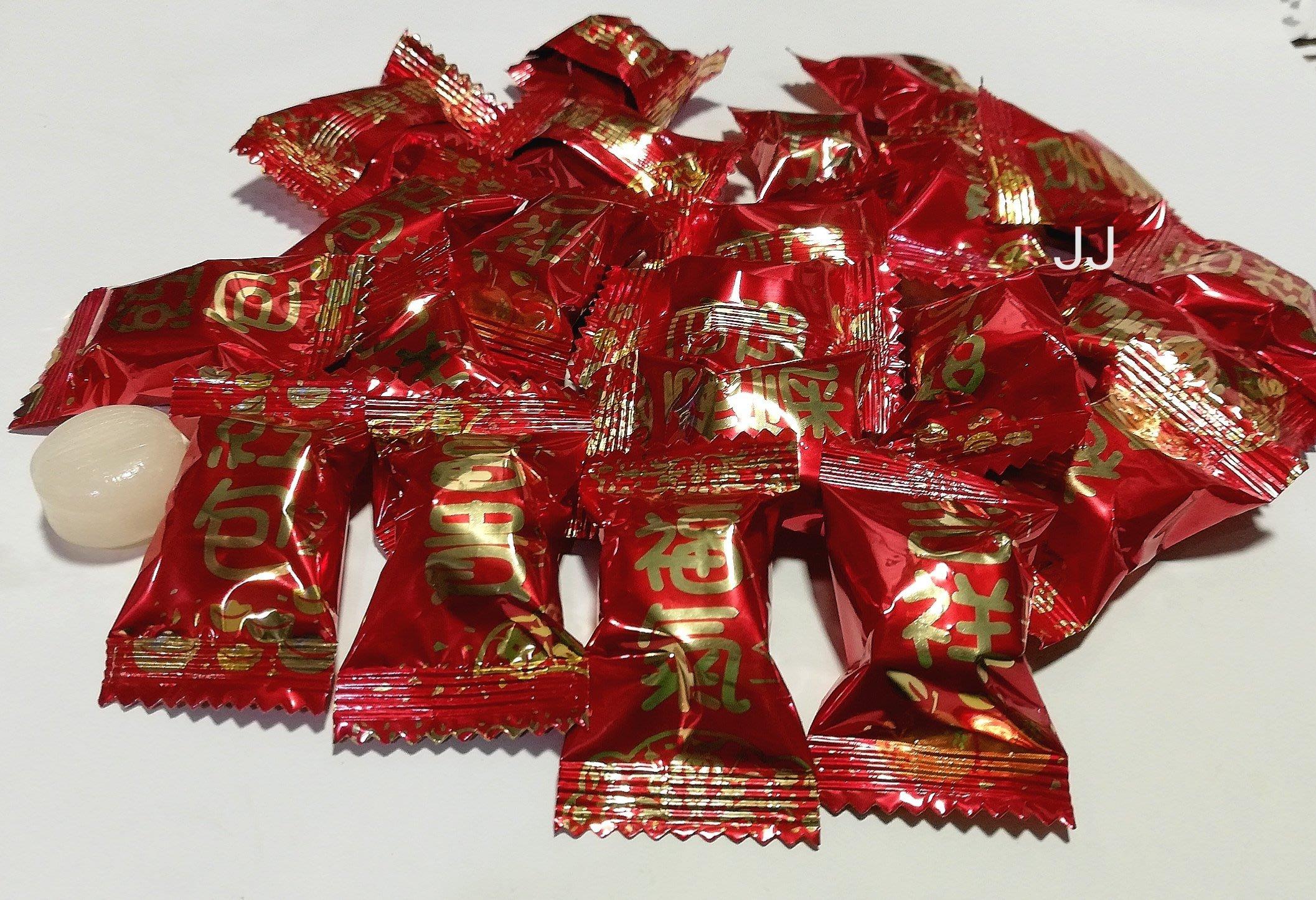 紅包糖-吉祥福氣硬糖果 喜糖-彩券 節慶-台灣製造 1公斤裝 批發糖果團購