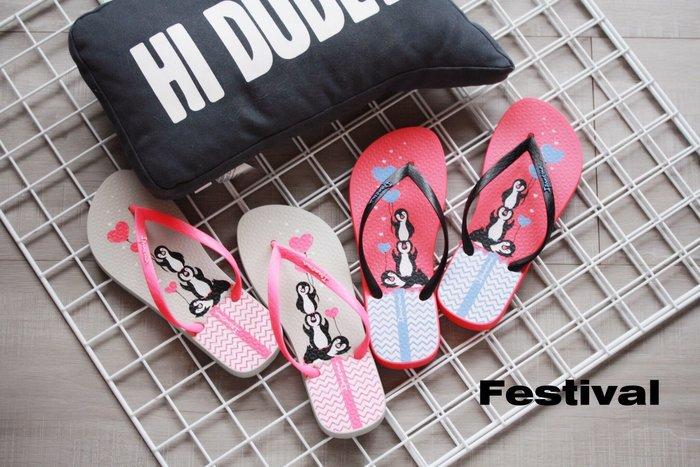嘉年華 巴西人字鞋 Ipanema 可愛企鵝人字鞋