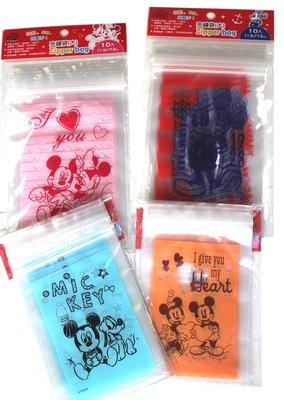 【卡漫迷】 米奇 夾鏈袋 任選兩包 ㊣版 米妮 Mickey Minnie 收納袋 PP Zipper Bag 小物