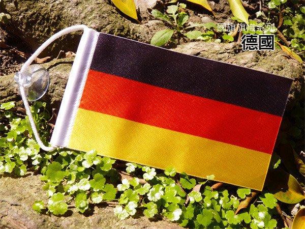 【衝浪小胖】德國國旗旗幟/國旗/國家/徽章/獎章/紀念/Germany/各國均有販售