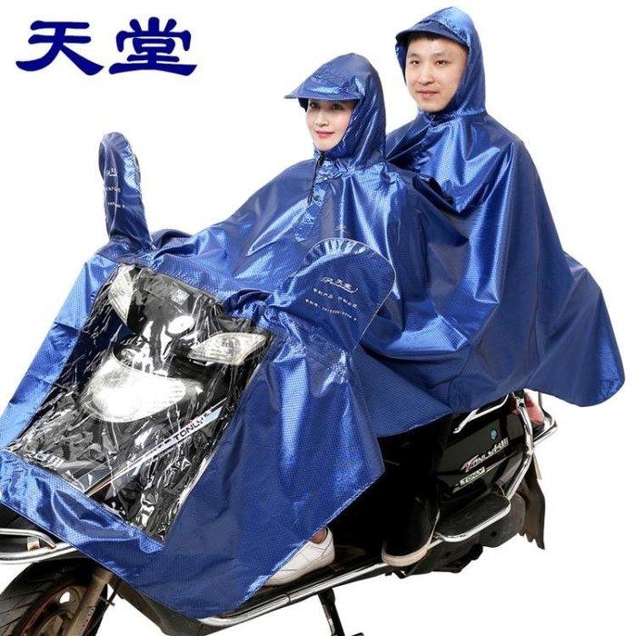 現貨/天堂雙人單人雨衣加大加厚摩托車雨衣電動車雨衣男女成人雨披82SP5RL/ 最低促銷價