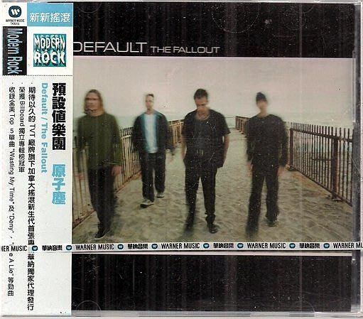 *【正價品】 DEFAULT 預設值樂團 // 原子塵 - Billboard獨立專輯榜冠軍