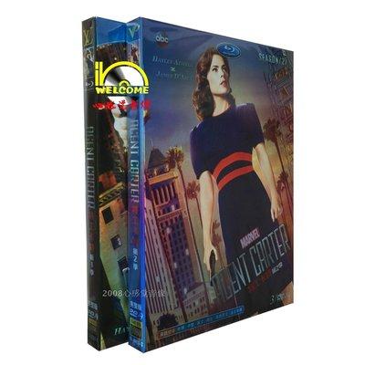 【優品音像】 美劇高清DVD Agent Carter 特工卡特 1-2季 完整版 6碟裝DVD 精美盒裝