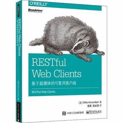 簡體書B城堡 RESTful Web Clients:基於超媒體的可復用客戶端   9787121337581