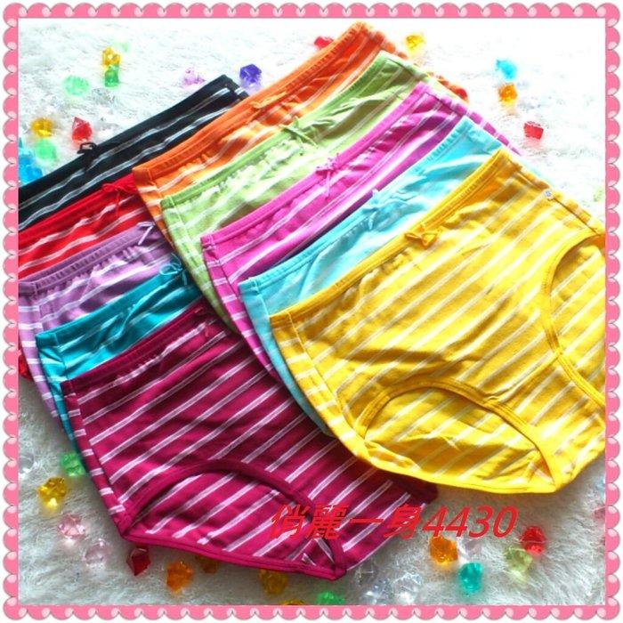 俏麗一身【3件包組】學生款素色透氣中高腰內褲棉質三角褲~多種色系4430