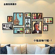 創意插畫動物 現代簡約客廳裝飾畫兒童房卡通掛畫照片牆相框牆(4組可選)