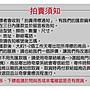 體育課 MOLTEN B33T5000  3對3比賽用球 FIBA認證6號合成皮比賽用球