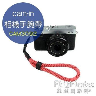 【菲林因斯特】cam-in CAM30...