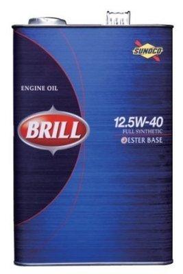 日本原裝SUNOCO BRILL 全酯類賽車級機油 12.5W-40 全系列供應 可調配自己愛車適合的濃度