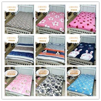 促銷特價 法蘭絨毛毯 絨毛毯 懶人毯 毛毯 多種樣式 超商限10件