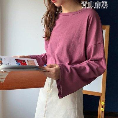 韓版復古bf風休閒寬鬆純色打底衫長袖上衣t恤女學生