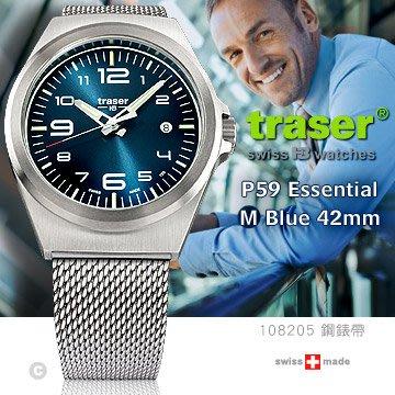 丹大戶外用品【Traser】 P59 Essential M Blue 42mm 藍錶 #108205 (鋼錶帶-93)