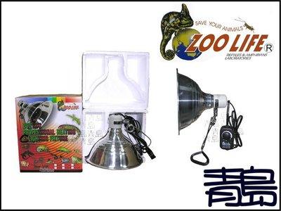 PU。。。青島水族。。。4-48台灣ZOO LIFE---保溫燈罩L+夜間紅外線聚熱燈泡100W可調溫