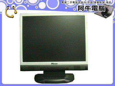 阿牛電腦=新竹液晶螢幕維修=IBM MOZO 三星710V 710N 液晶螢幕電源板販售故障無畫面可用