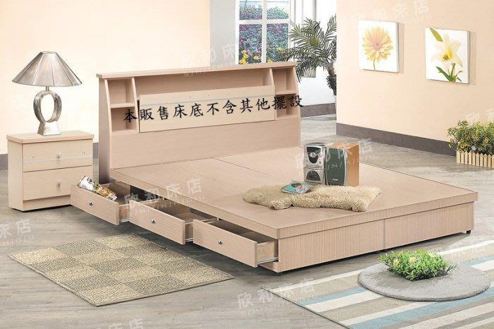【欣和床店】5尺標準雙人6分板多功能耐磨木心板3抽全封床底/床架~特價5500元