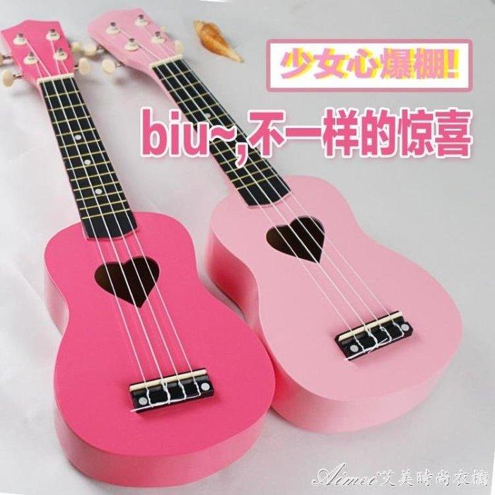 烏克裡裡 少女心烏克裡裡初學者成人女學生櫻花烏克裡裡心形小吉他  YYS
