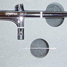 SPARMAX 漢弓 DH-1 0.2mm 模型 美術廣告 彩繪指甲專用噴筆