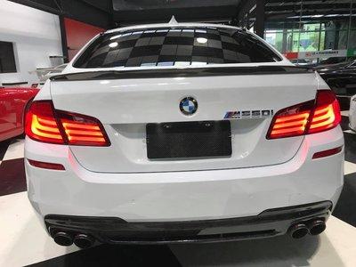 【耀天國際】BMW F10 M-tech M5 H款 卡夢後下巴