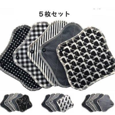 現貨 日本代購 日本製 純棉 布衛生棉 5個一套 黑色 蕾絲 貓咪 花朵 企鵝 格紋 深色 碎花 黑白 條紋 點點 日本