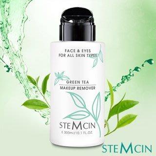 可麗兒美妝~STEMCIN 全效卸妝液綠茶限定 植萃淨膚滋養卸妝液 300mL