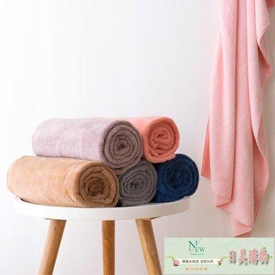 浴巾 日系大浴巾毛巾套裝超強吸水珊瑚絨...