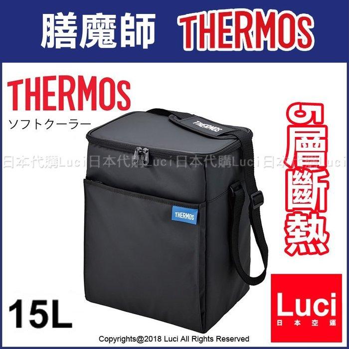 2020新款 膳魔師 THERMOS 15L 5層斷熱 保冷袋 保溫袋 REQ-015 戶外露營 便當 LUCI日本代購