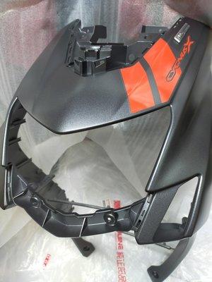 YAMAHA 山葉 原廠 勁戰 五代 ABS 新勁戰 H殼 (消光灰) 灰深灰款 面板 擋風板 前擋板