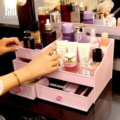 哆啦本鋪 抽屜式化妝品收納盒大號整理護膚桌面梳妝臺塑料口紅置物架 D655