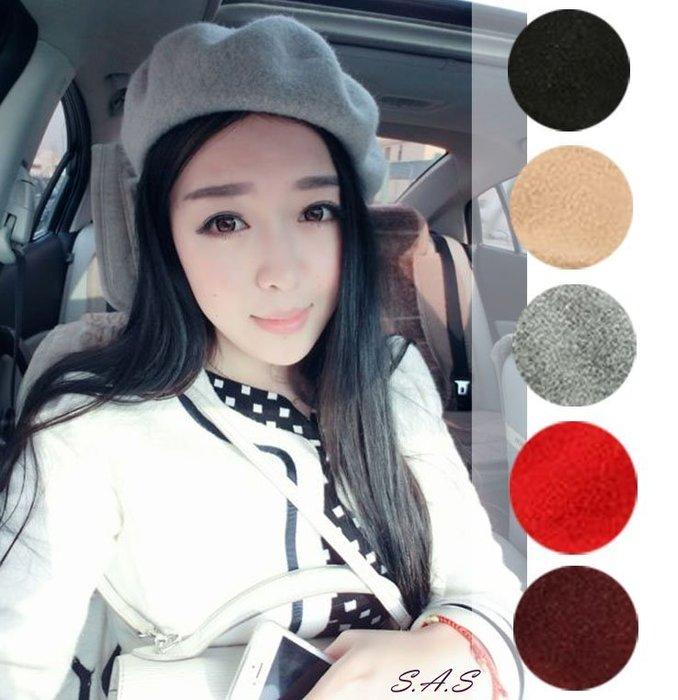【現貨】畫家帽 蓓蕾帽 貝雷帽 貝蕾帽 純色羊毛蓓蕾帽 法式風味畫家帽S.A.S 156