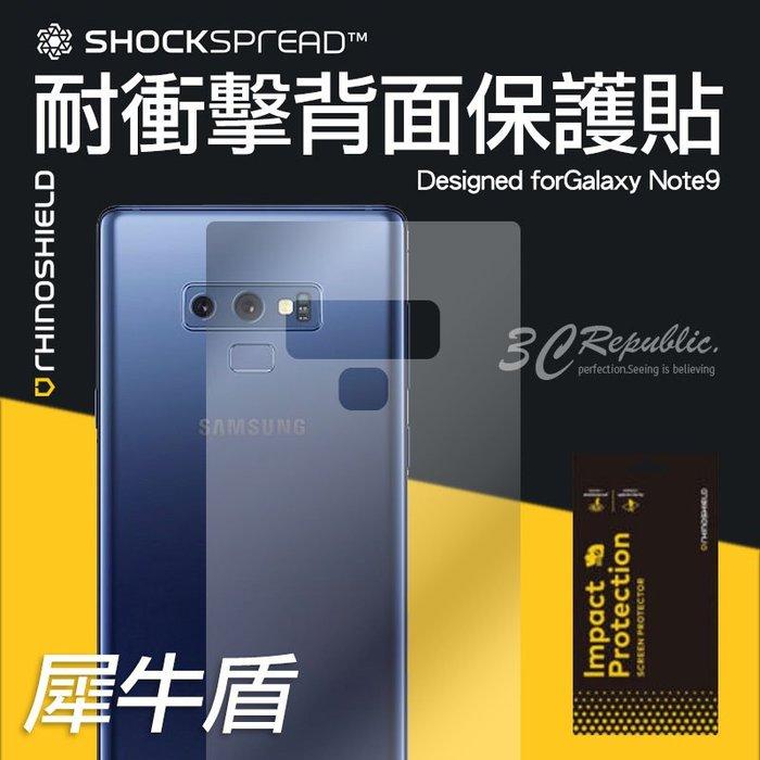 犀牛盾 三星 Galaxy Note9 Note 9 耐衝擊 防刮 防指紋 疏油疏水 高透光 機身 背面 保護貼