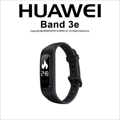 【薪創新生北科】華為 HUAWEI Band 3e  智慧手環 曜石黑