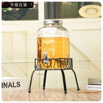 《宇煌》ABS龍頭 5L果汁罐+花架 Mason梅森罐 玻璃瓶 飲料桶 冰桶 果汁桶 啤酒桶_GHb3