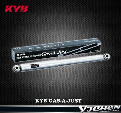 《大台北》億成汽車底盤精品改裝-KYB GAS-A-JUST MITSUBISHI SPACE GEAR(4WD)