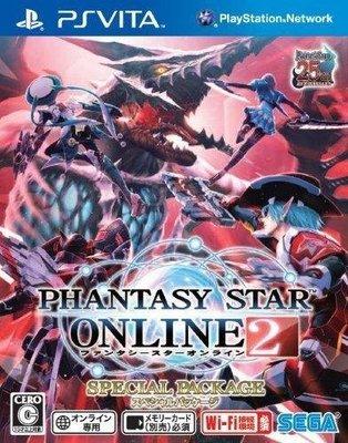 【飛鴻數位】 PSV 夢幻之星網路版 2 日文版 (二手商品)『光華商場自取』