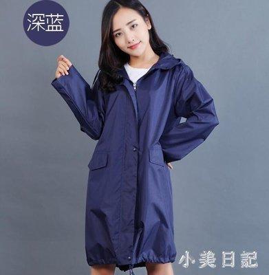 成人雨衣 女戶外日本風衣時尚 輕薄防水透氣旅游雨披徒步可愛長款 qf6639