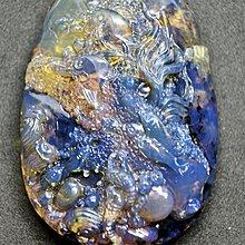 多米尼加藍珀 多明尼加藍珀 藍珀海底世界(付GIC檢定證書)