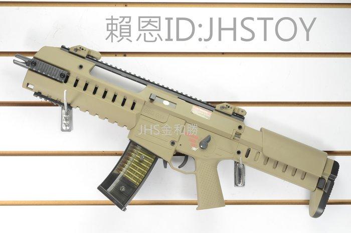 JHS(金和勝 槍店)免運費 CYBERGUN 沙色 GSG G14 DARK EAR TH EFCS電動槍 6542