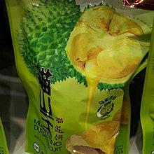 馬來西亞特產 貓山王榴蓮餅 (3袋组合)