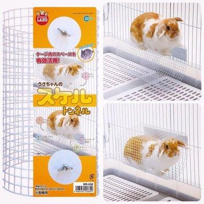 日本兔籠子周邊商品-小隧道