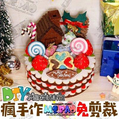 糖果屋圓形桌上收納盒禮物盒奶油蛋糕置物...