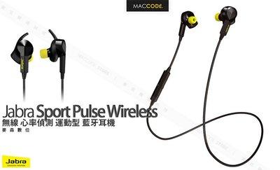 【先創公司貨 一年保固】Jabra Sport Pulse Wireless 無線 心率 運動型 藍牙耳機 現貨 含稅