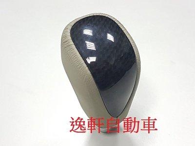 (逸軒自動車)TOYOTA 2006~2009 PREVIA 深色黑碳紋米色真皮排檔頭 原廠樣式 自排 排檔頭