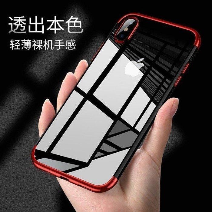 蘋果 iPhone 11 SE2 XR 防摔殼 手機殼 5se 678 X XS 玻璃貼 保護殼 保護貼 充電線