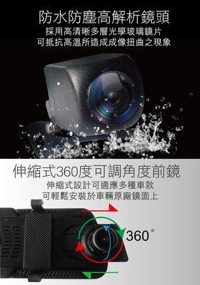 (送16G卡)復國者S100 全屏觸控9.66吋Full HD 1080P流媒體 超廣角 電子高清 前後雙鏡 行車記錄器