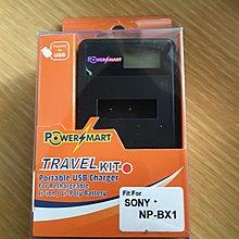 Powersmart NP-BX1 NPBX1 USB雙位充電器合SONY HDR-AS50相機請看內容 一年保用