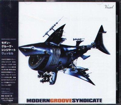 K - Modern Groove Syndicate - Vessel - 日版 +1BONUS - NEW