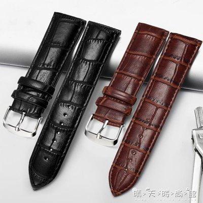 手錶帶男蝴蝶扣皮帶女配件通用錶鍊20mm代用天梭卡西歐浪琴dw