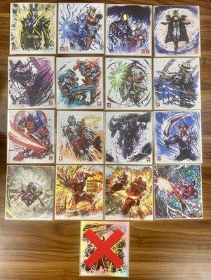 全新 16款 ❌沒有NO.17 kamen masked rider 仮面騎士 幪面超人 01 拉打 色紙 art 5